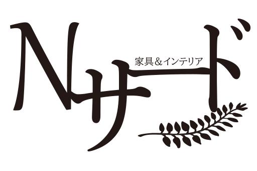 N3rd エヌサード