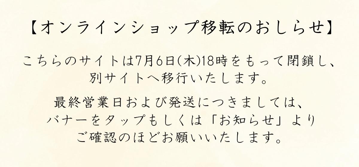 カナダビーフ「お肉で全力応援」キャンペーン