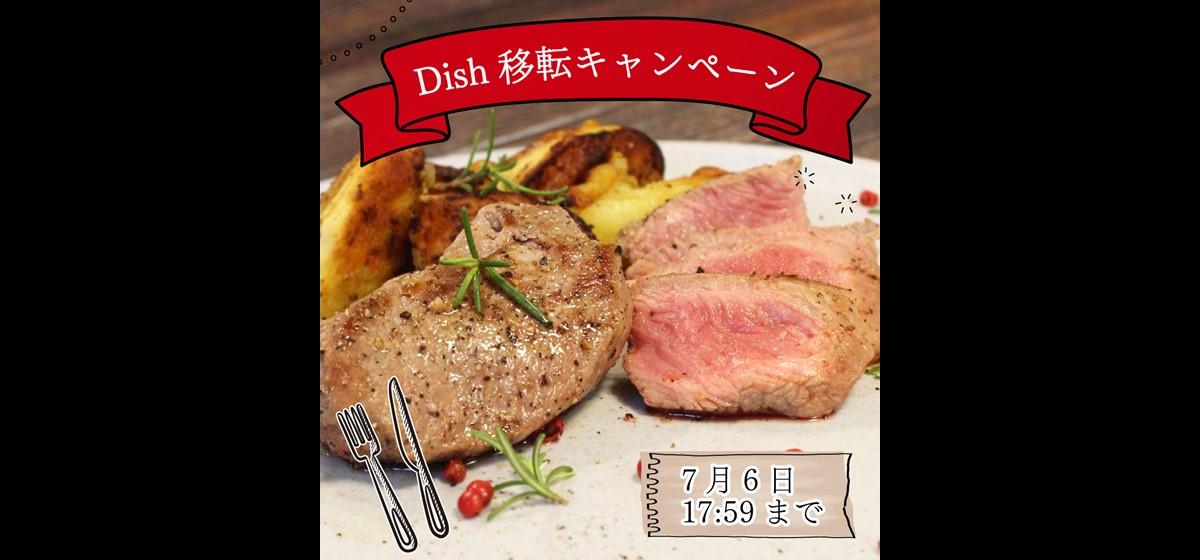 アイスランドラム × LUXE BURGERS