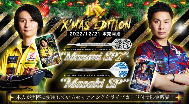 bts steel