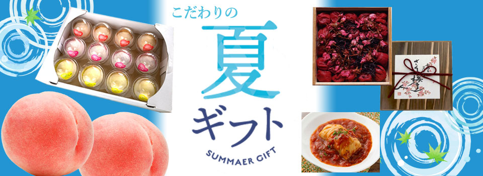 北海道産有機栽培アスパラ