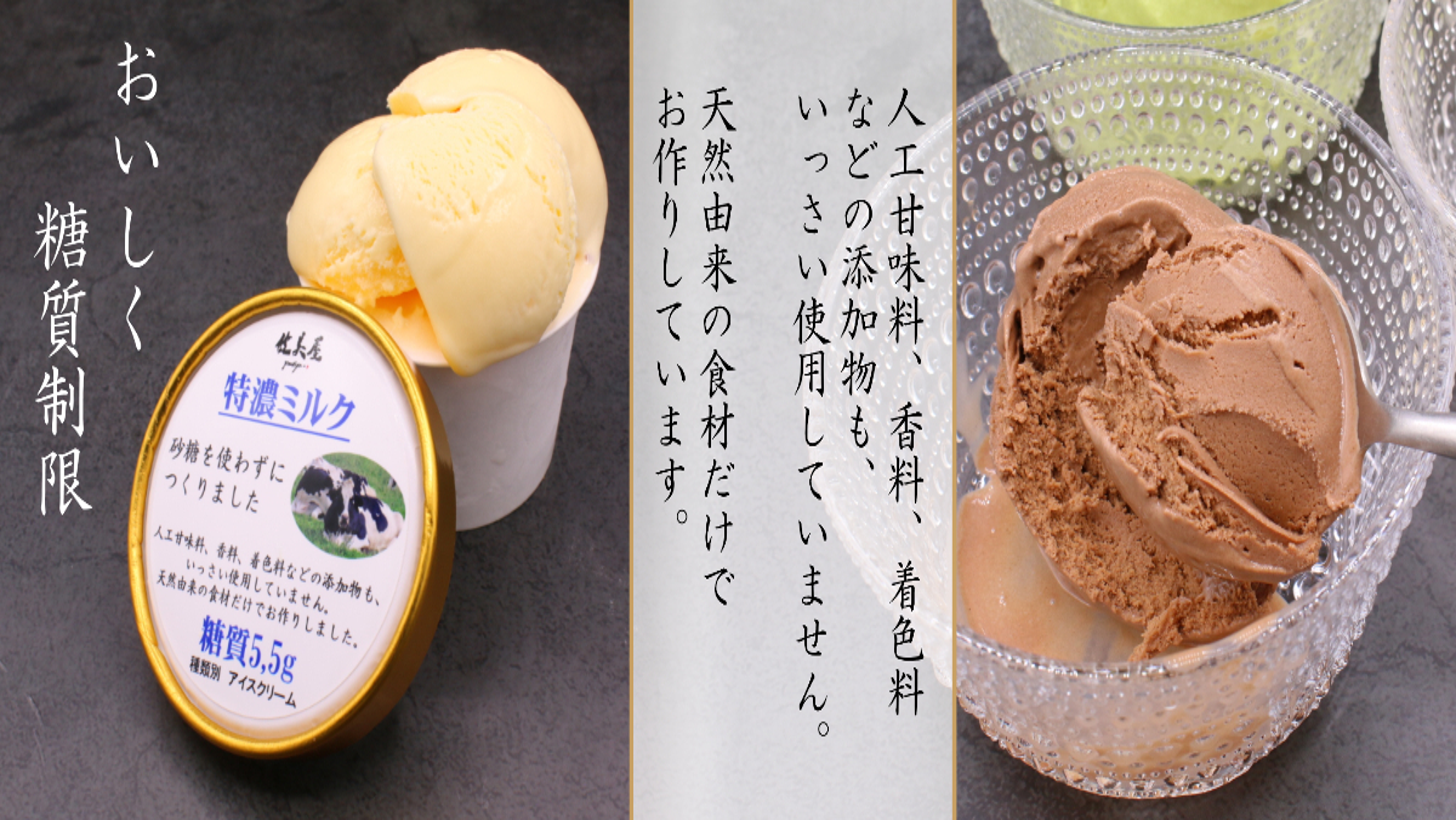 低糖質なホールケーキ