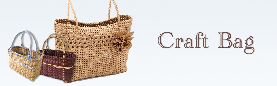 craftbag