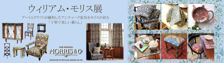 Diningroom_May-Jun