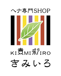 オンラインショップ ki貴mi彩iro「きみいろ」
