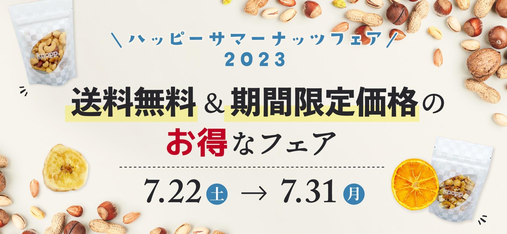 凝縮された自然の甘み「キャンディートマト」