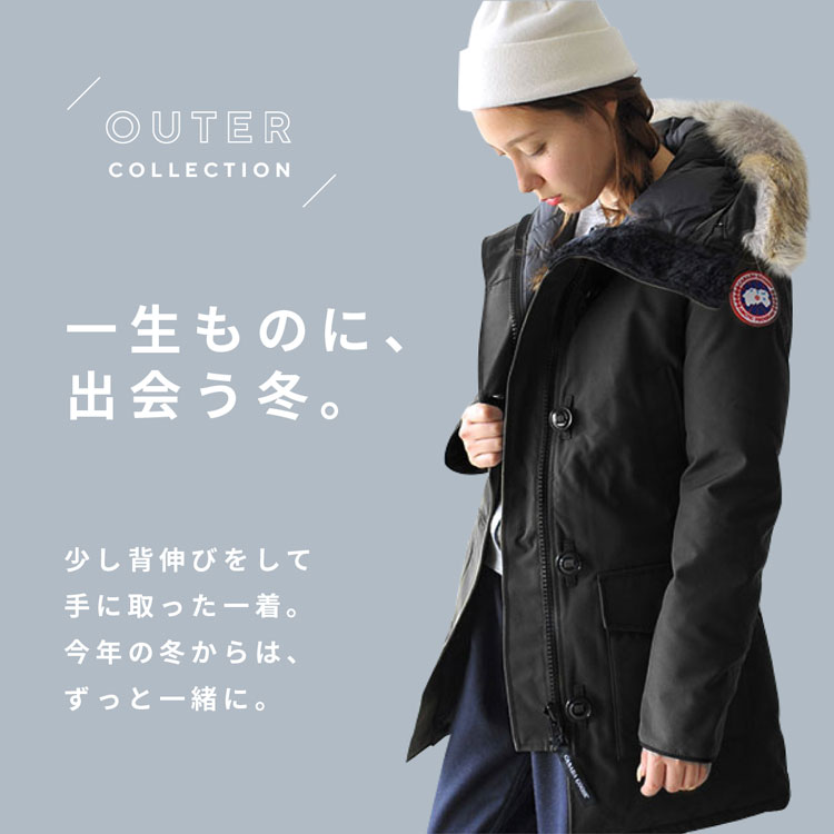 OUTER COLLECTION 一生ものに、出会う冬。