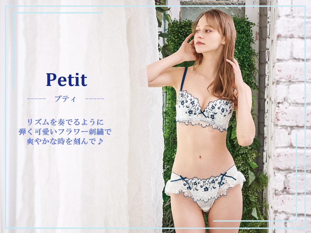 Prima Night Bra