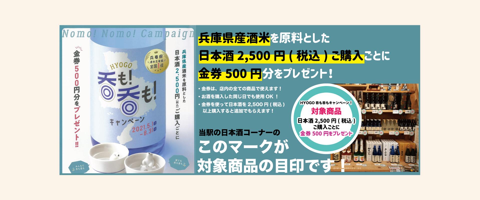 【水曜日だけど販売します!】マイスター工房八千代「天船巻き寿司」の特別販売について