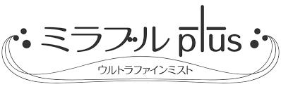 【正規代理店】ミラブルShop