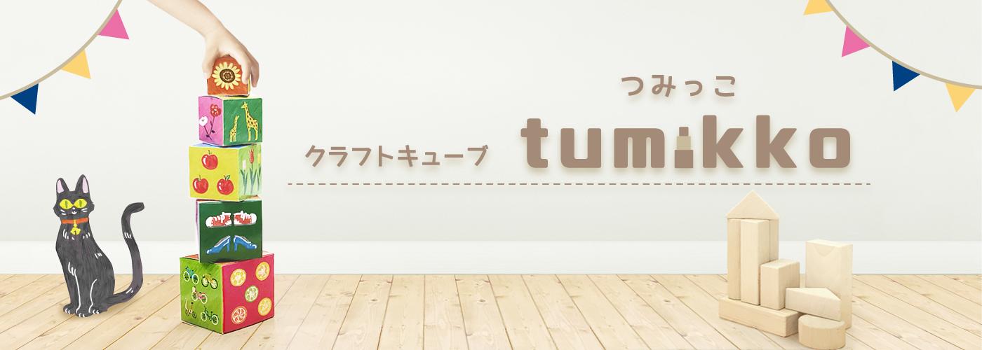 折り紙【#1 Animals 24枚入り】