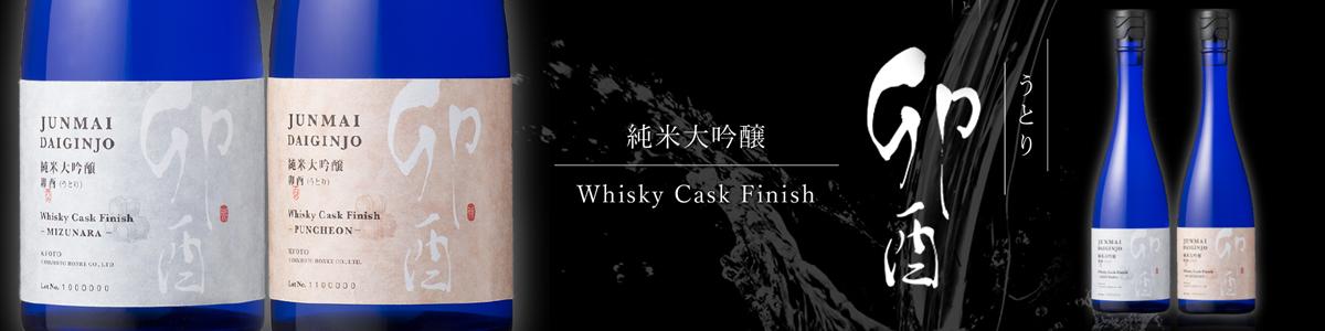 神聖祝純米大吟醸720ml