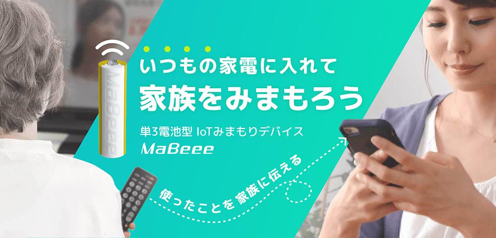 介護をする人を応援するwebマガジン ソノサキ