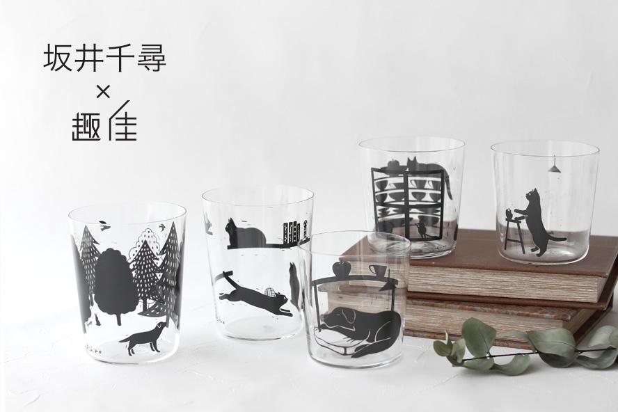 3人展-安土草多、小峠貴美子、蝶野秀紀-