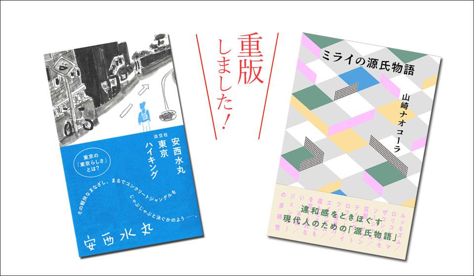 茶道手帳 令和4年(2022)版