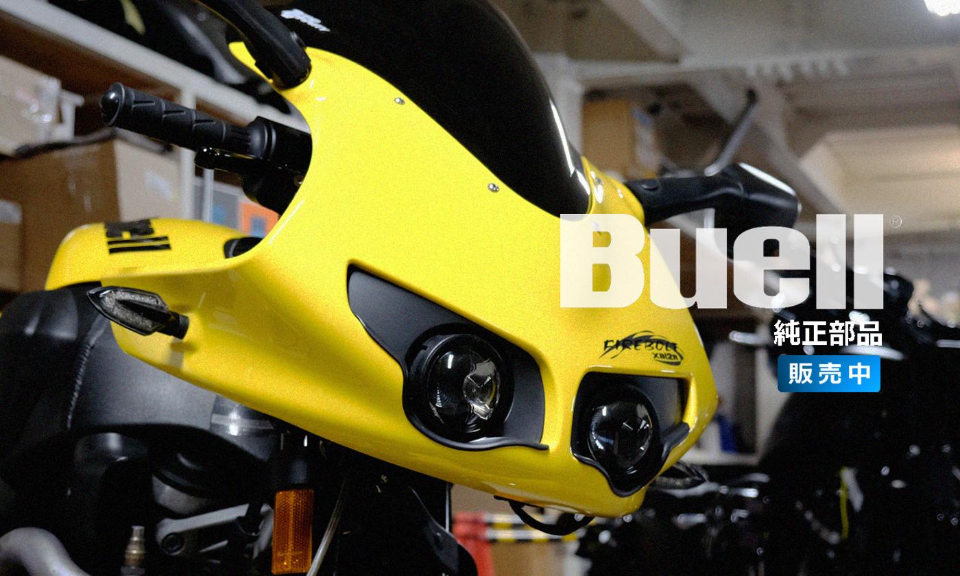 MW8 ソフテイル オイルクーラーコアガード