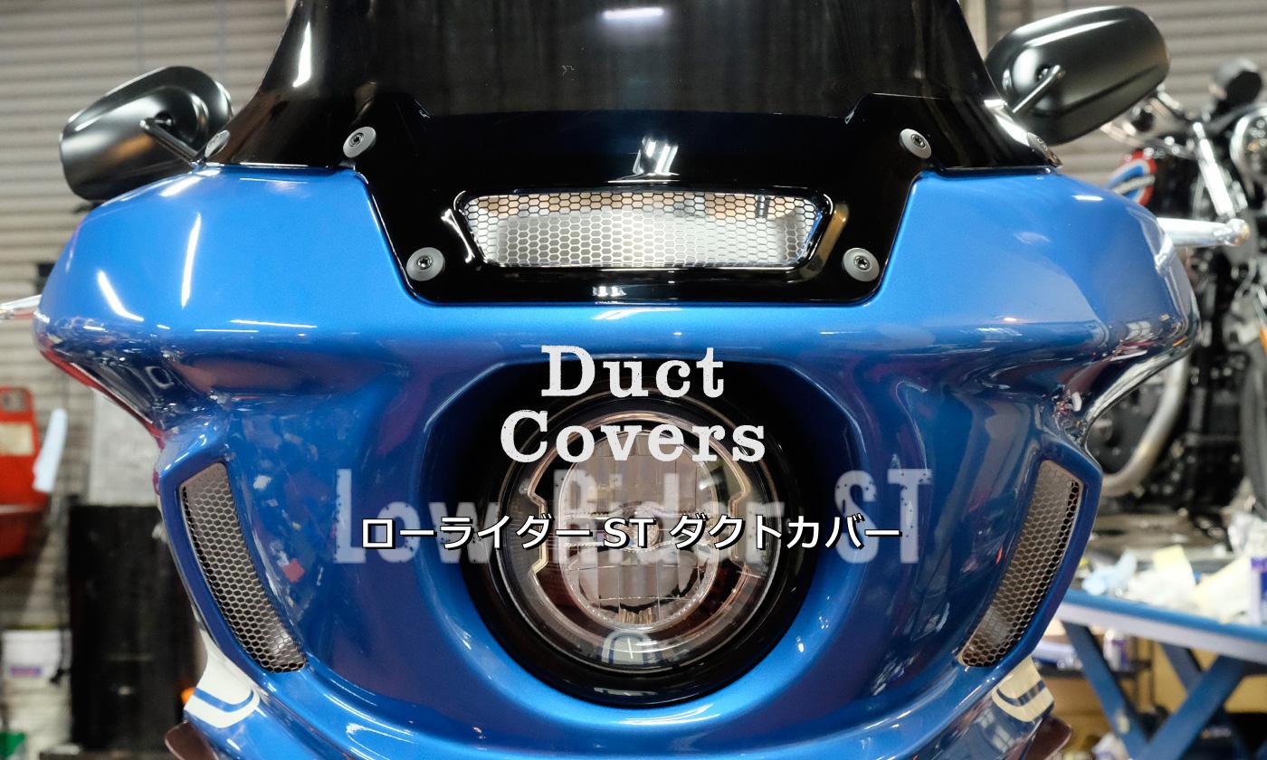 カワサキZ用 リン青銅バルブガイド