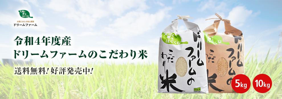 トレトレストア10月食欲の秋キャンペーン