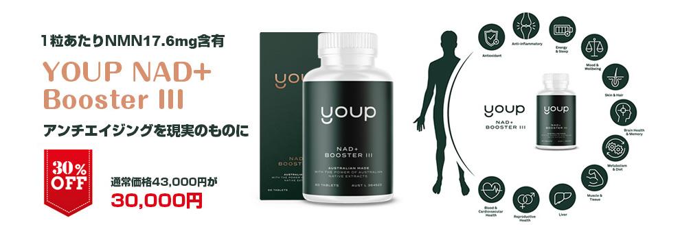 新型コロナウイルス対策商品、各種販売中!!